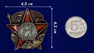 Декоративный шильд 100 лет Советской Армии и Флота - сравнительный размер