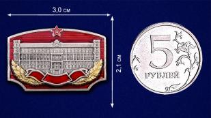 "Декоративный шильд ""Лубянка ФСБ"" - размер"