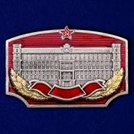 """Декоративный шильд """"Лубянка ФСБ"""""""