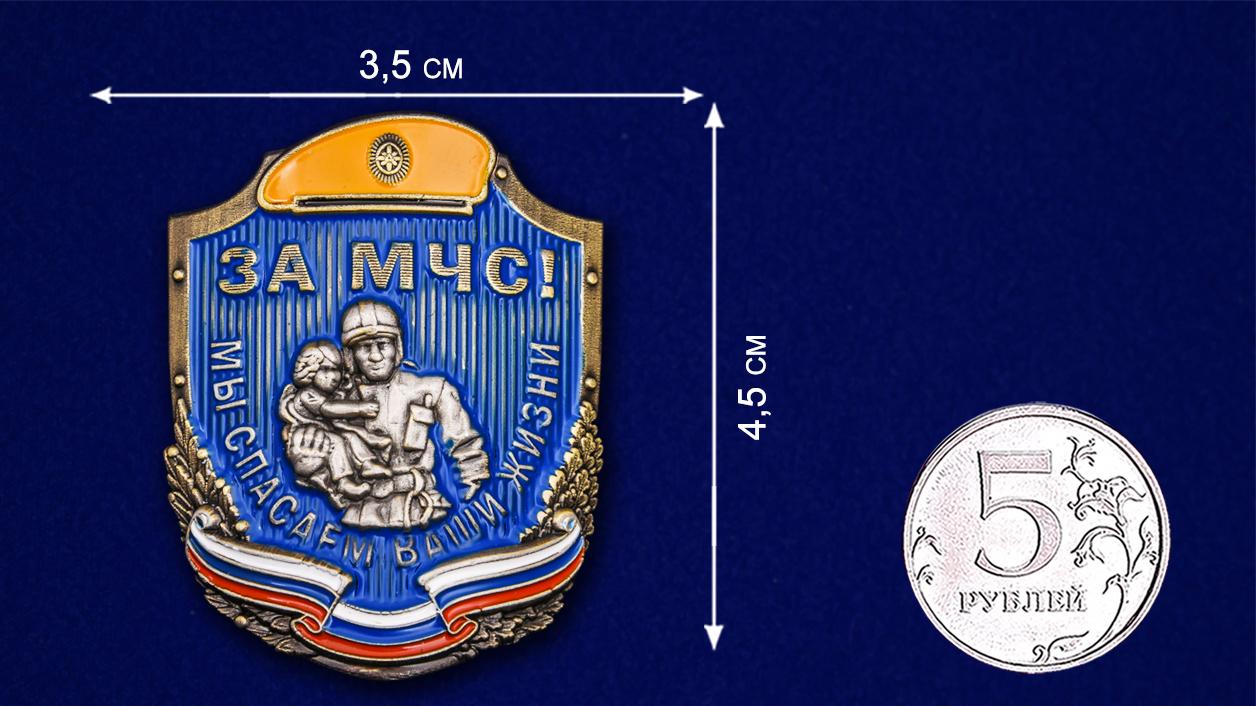 """Декоративный шильд """"Спасатель МЧС"""" - размер"""