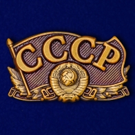 Декоративный шильд СССР
