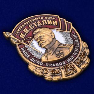 """Декоративный шильд """"Сталин"""" заказать в Военпро"""