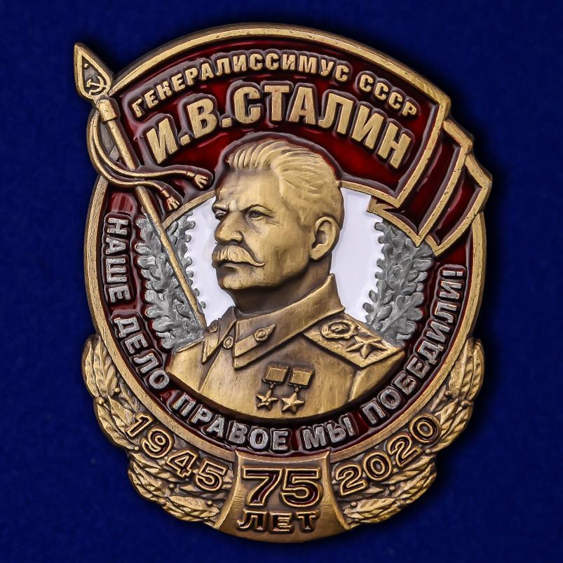 """Декоративный шильд """"Сталин"""""""
