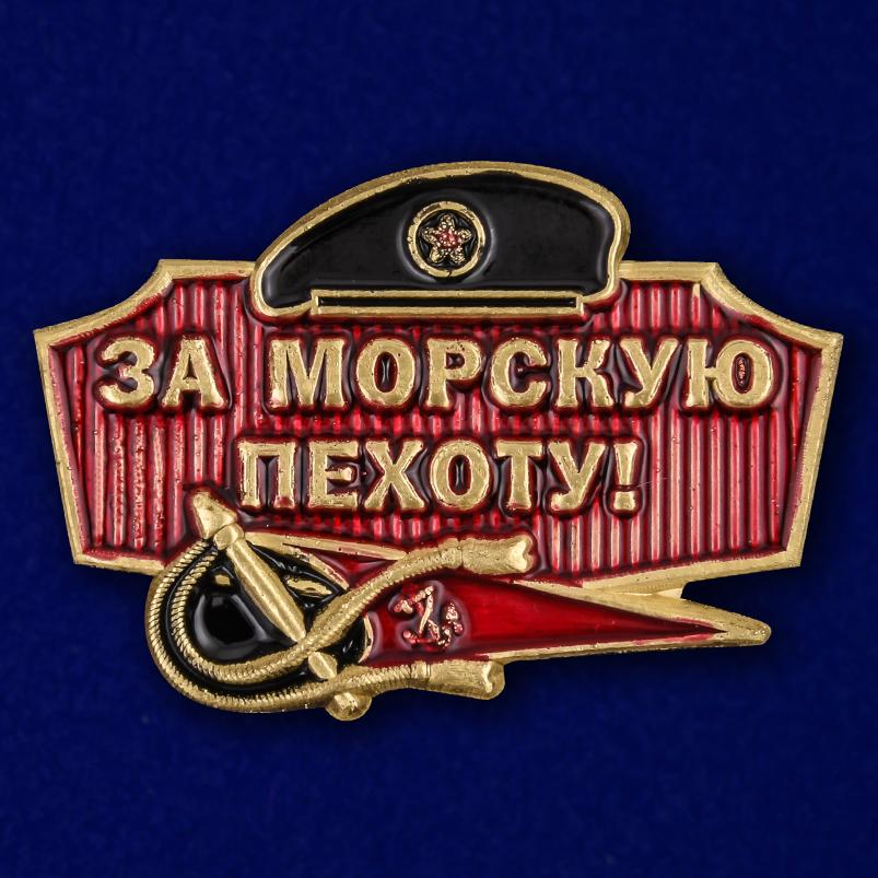 """Декоративный шильд """"За Морскую пехоту!"""""""