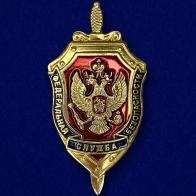 Декоративный жетон ФСБ