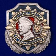"""Декоративный жетон ВЧК-КГБ-ФСБ """"Ф. Дзержинский"""""""