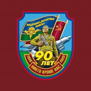 Десантная мужская футболка 90 лет ВДВ