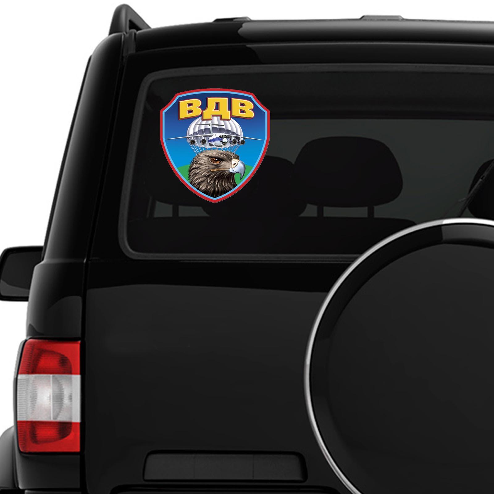 Десантная наклейка ВДВ на стекло авто за 49 руб.