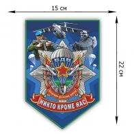 """Десантная наклейка """"Воздушно-десантные войска"""""""