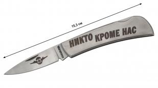 Десантный нож ВДВ с гравировкой - длина