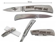 Десантный нож ВДВ с гравировкой