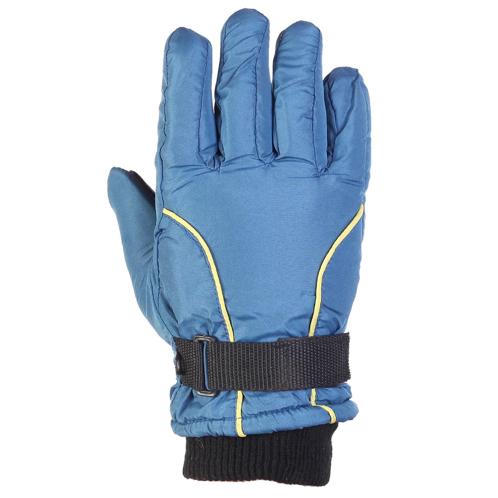 Купить зимние перчатки для ребенка