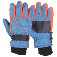 Детские уютные перчатки Thinsulate