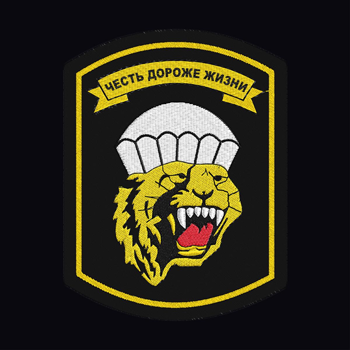 Дизайнерская армейская футболка с вышитым шевроном ВДВ 83 ОДШБр - купить с доставкой