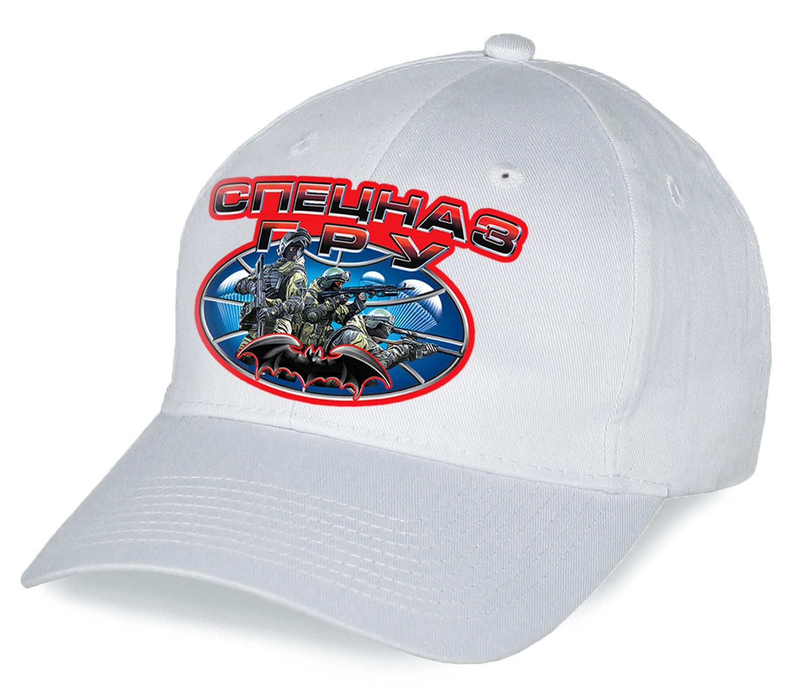 """Дизайнерская бейсболка """"Спецназ ГРУ"""" белого цвета. Эффектный головной убор, который точно понравится"""