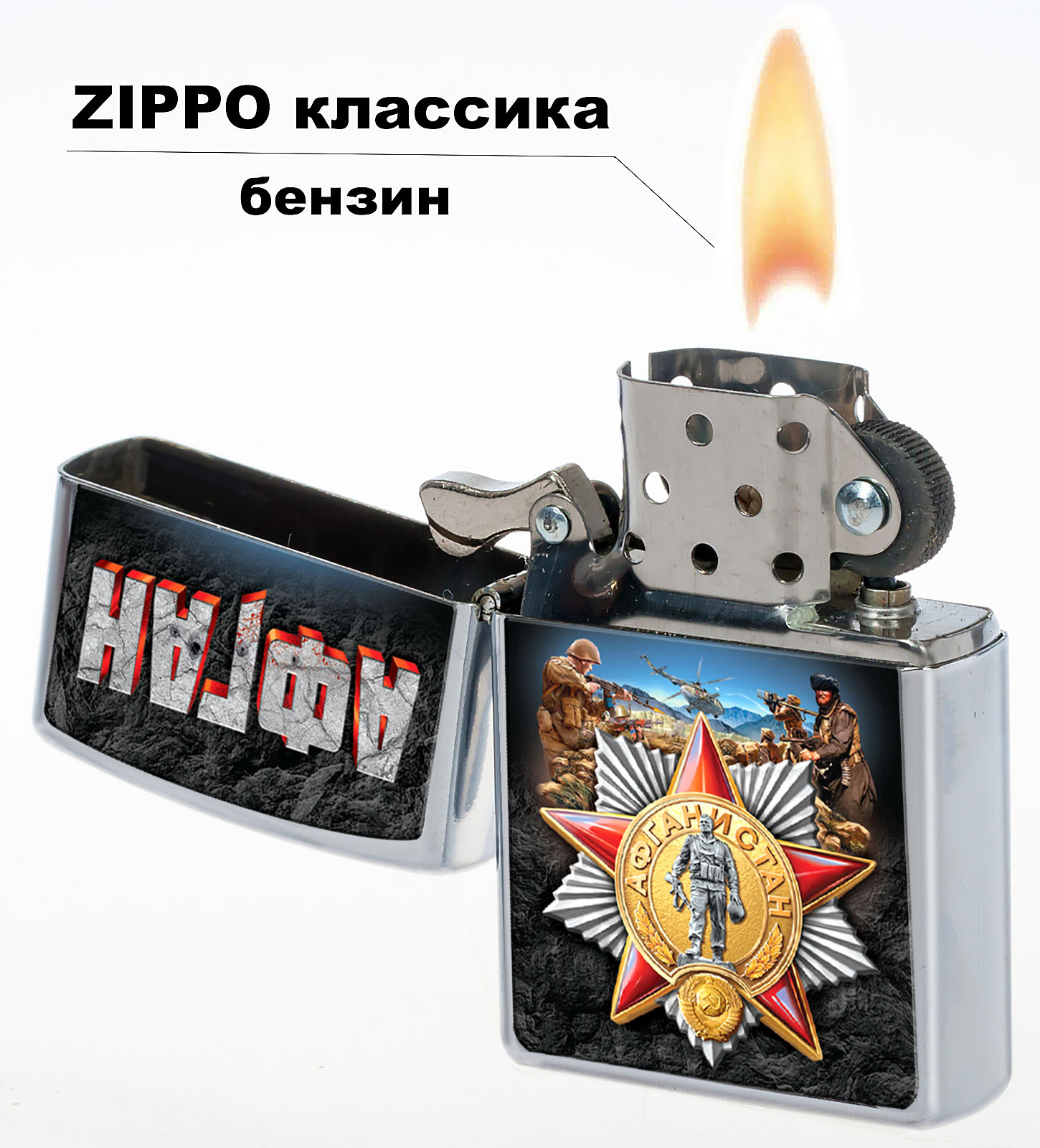 Купить дизайнерскую бензиновую зажигалку