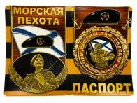 """Дизайнерская обложка """"Морская пехота"""" на паспорт"""