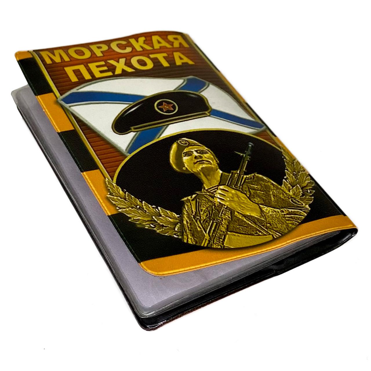 Дизайнерская обложка Морская пехота на паспорт