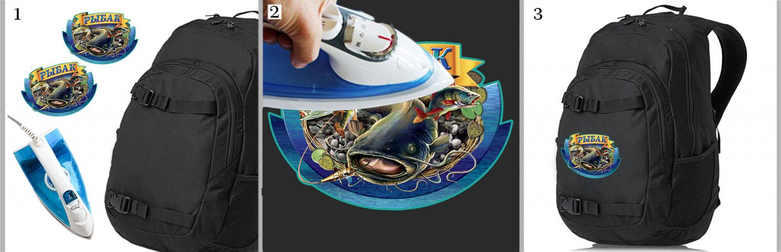 Дизайнерская термонаклейка Рыбак