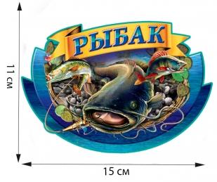 Дизайнерская термонаклейка Рыбак.
