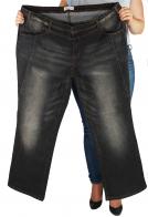 Дизайнерские женские джинсы от Sheego®. Высокий стиль для дам любых форм!