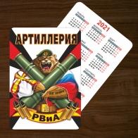Дизайнерский карманный календарь РВиА (2021 год)