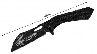 Дизайнерский складной нож «Лучший охотник - Ни пуха, ни пера»