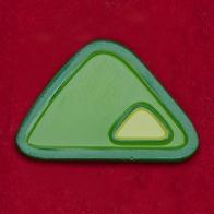 """Дизайнерский значок от Goellnerd """"Хризолит (перидот)"""". Для фанатов Вселенной Стивена"""
