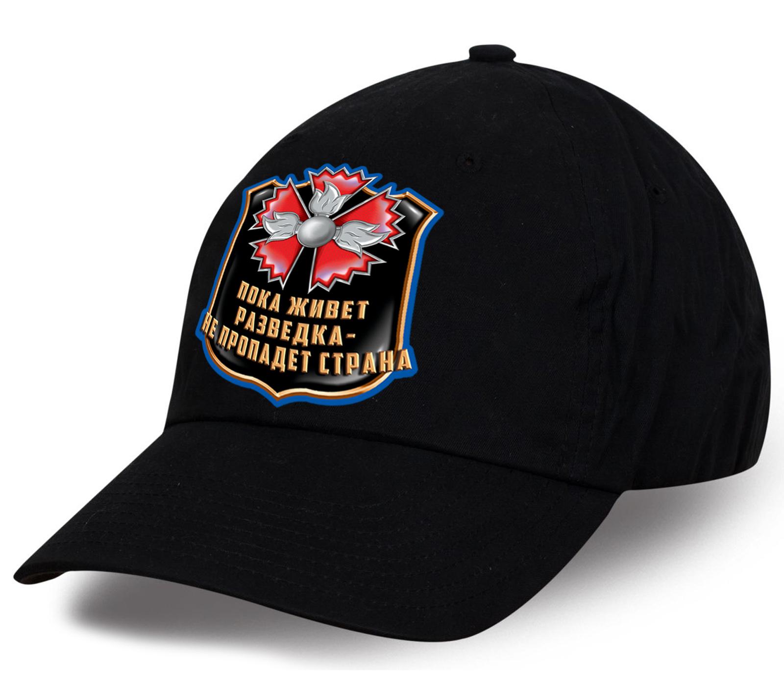 Дизайнеры Военпро подготовили для разведчиков подарок – хлопковую кепку с авторским принтом «Красная гвоздика» с девизом «Пока живет разведка не пропадет страна». Поторопитесь!