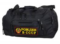 Дорожная большая сумка  Рожденный в СССР