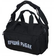 Дорожная черная сумка-рюкзак с нашивкой Лучший Рыбак