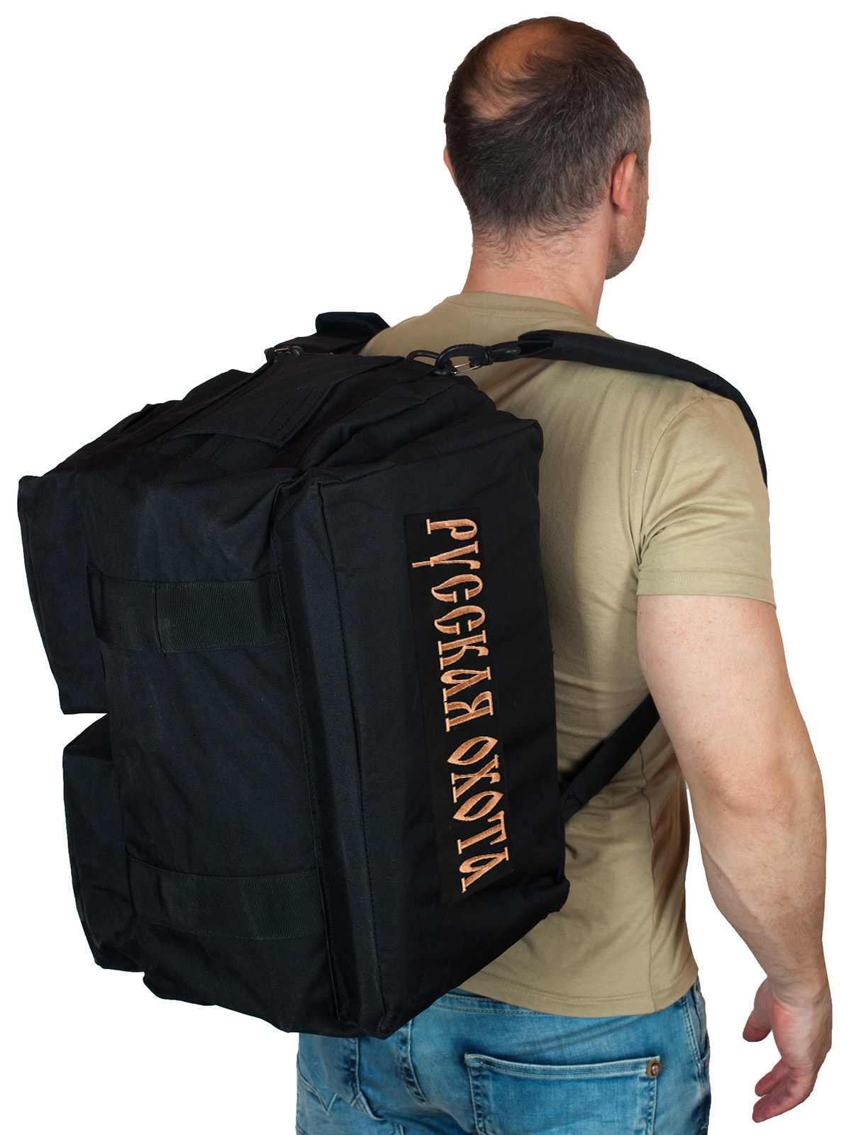 Купить дорожную черную сумку-рюкзак с нашивкой Русская Охота по экономичной цене