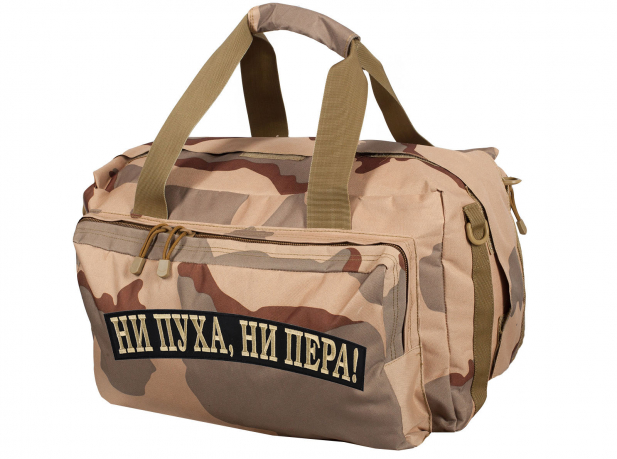 Дорожная камуфляжная сумка Ни пуха, Ни пера - купить по выгодной цене