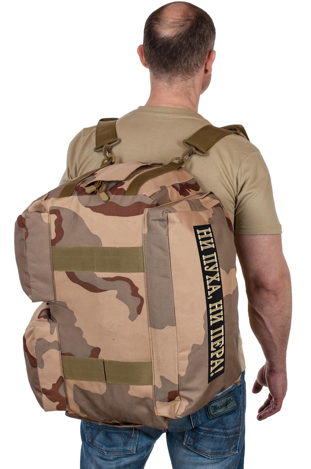 Купить дорожную камуфляжную сумку Ни пуха, Ни пера по выгодной цене