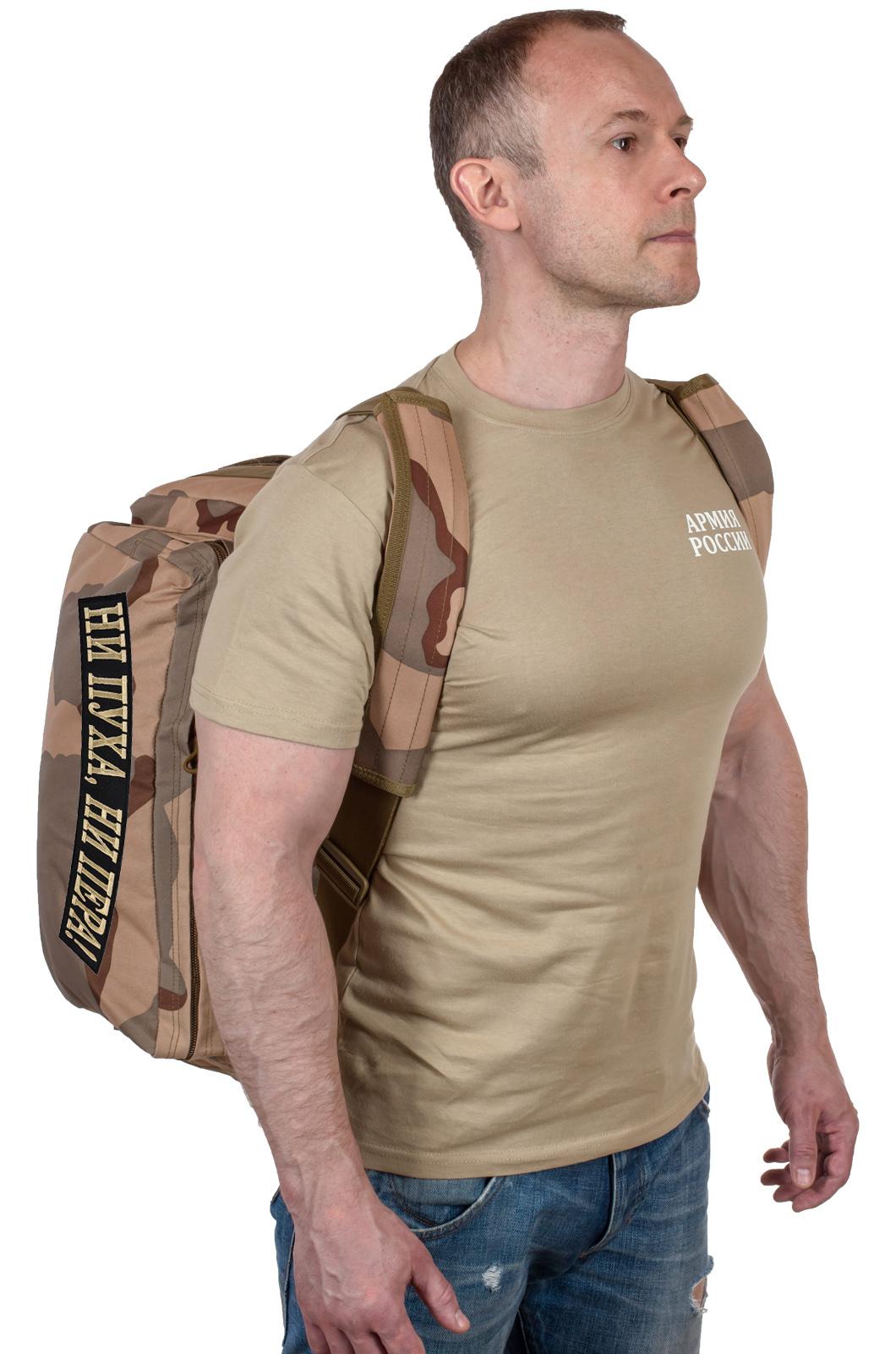 Дорожная камуфляжная сумка Ни пуха, Ни пера - купить онлайн