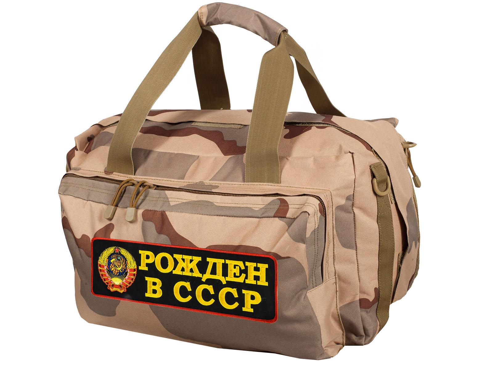Дорожная камуфляжная сумка с нашивкой Рожден в СССР - купить онлайн