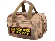 Дорожная камуфляжная сумка с нашивкой Рожден в СССР