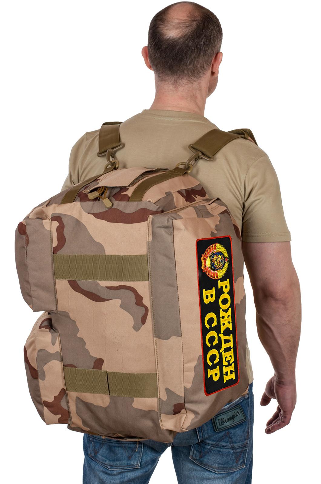 Купить дорожную камуфляжную сумку с нашивкой Рожден в СССР по лучшей цене