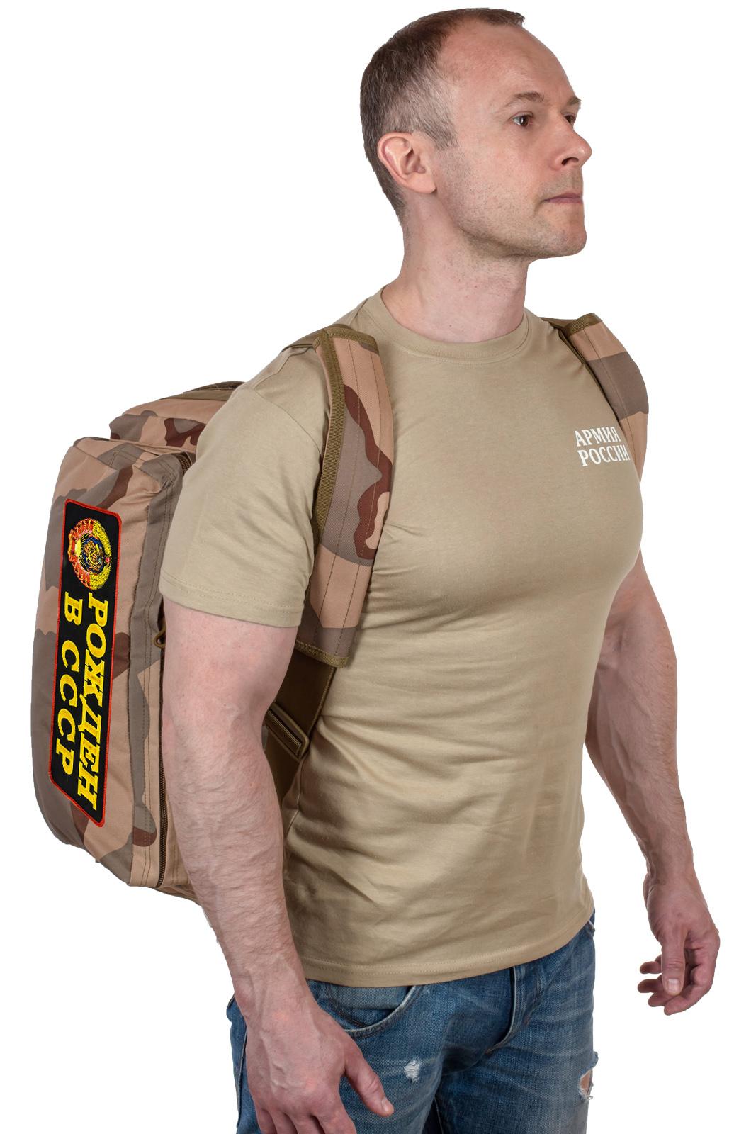Дорожная камуфляжная сумка с нашивкой Рожден в СССР - купить с доставкой