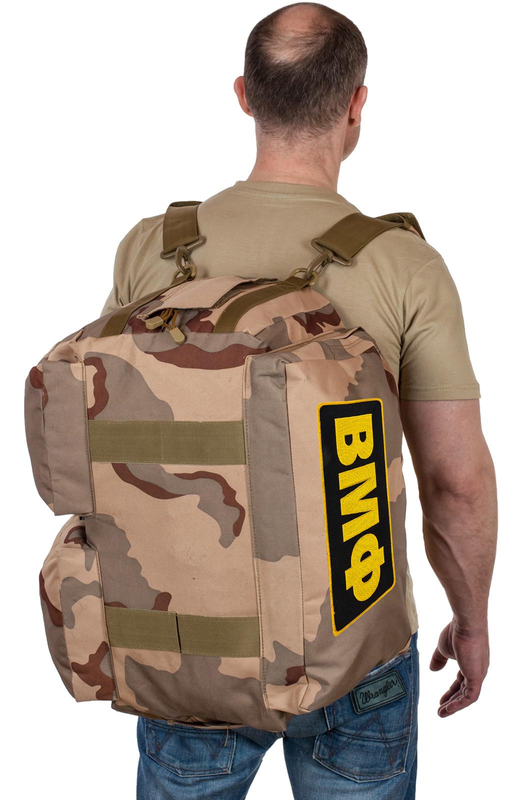 Купить дорожную камуфляжную сумку с нашивкой ВМФ оптом или в розницу