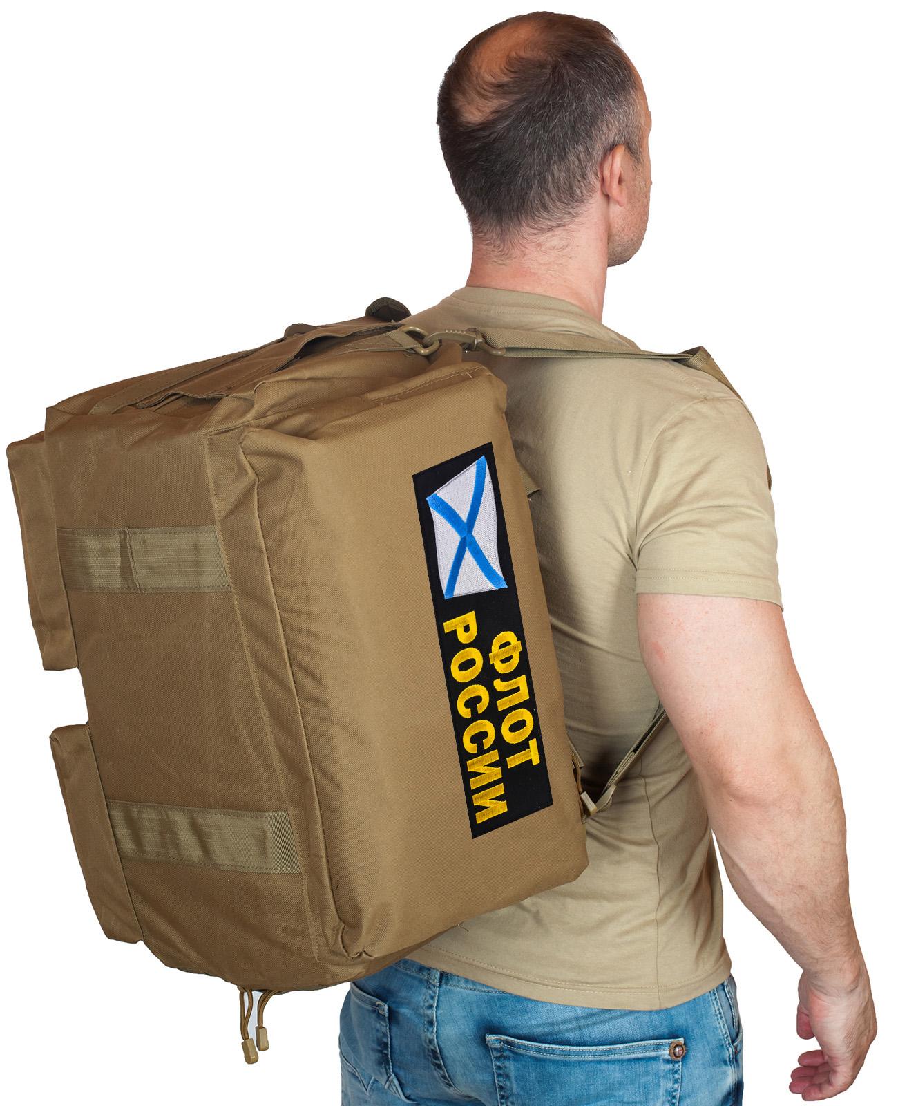 Купить дорожную мужскую сумку с нашивкой Флот России с доставкой