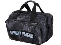Дорожная мужская сумка с нашивкой Лучший Рыбак