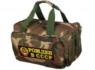 Дорожная надежная сумка с нашивкой Рожден в СССР - купить по низкой цене