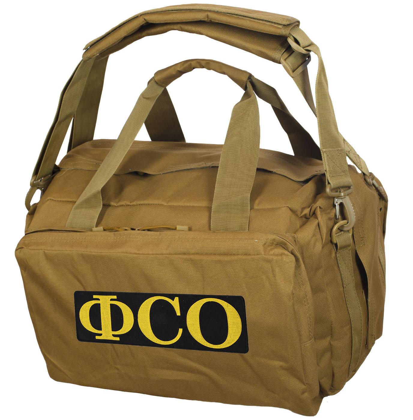Дорожная сумка-рюкзак с нашивкой ФСО