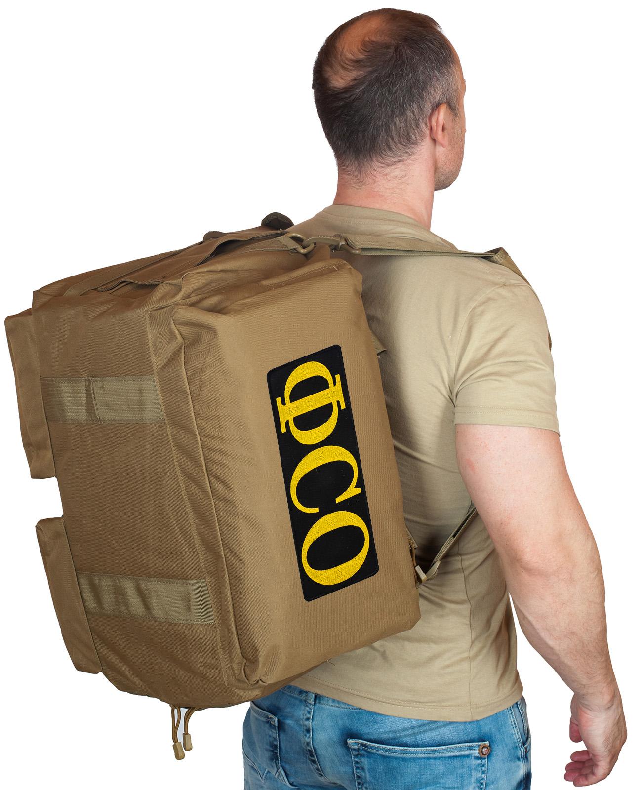Купить дорожную мужскую сумку-рюкзак с нашивкой ФСО по специальной цене
