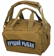 Дорожная сумка-рюкзак с нашивкой Лучший Рыбак