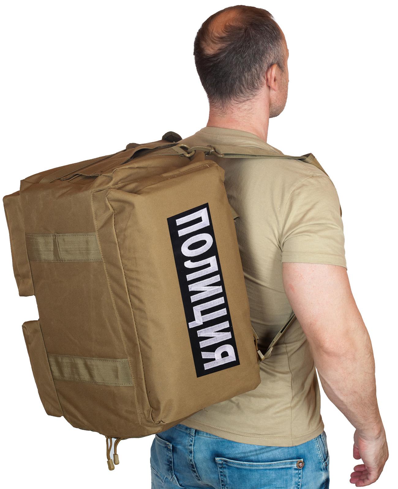 Купить дорожную сумку-рюкзак с нашивкой Полиция по выгодной цене