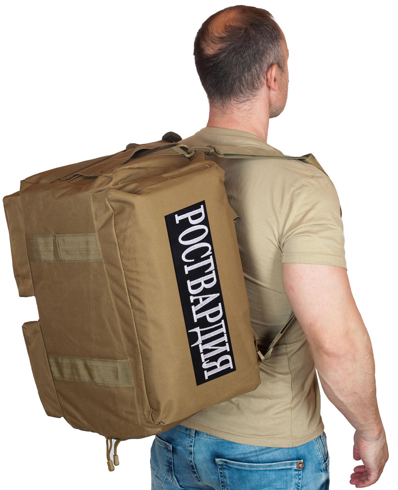 Купить дорожную сумку-рюкзак с нашивкой Росгвардия онлайн выгодно