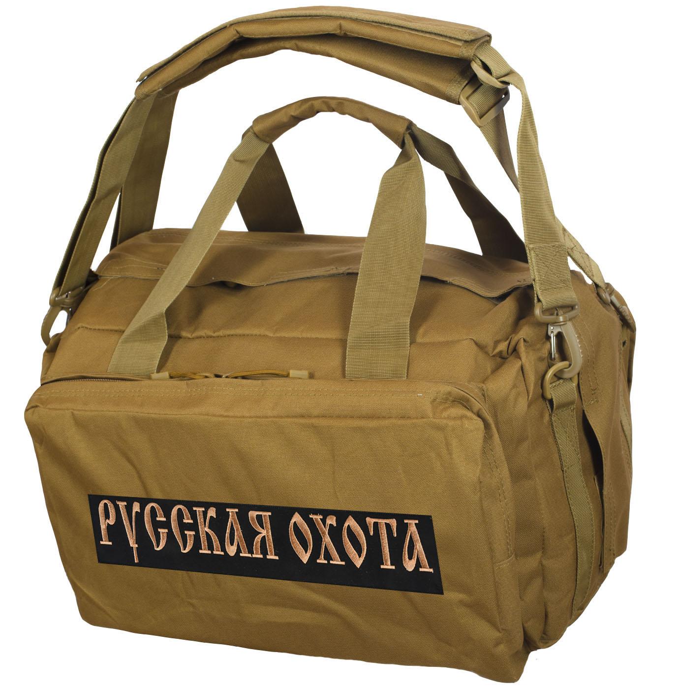 Дорожная сумка-рюкзак с нашивкой Русская Охота - купить выгодно