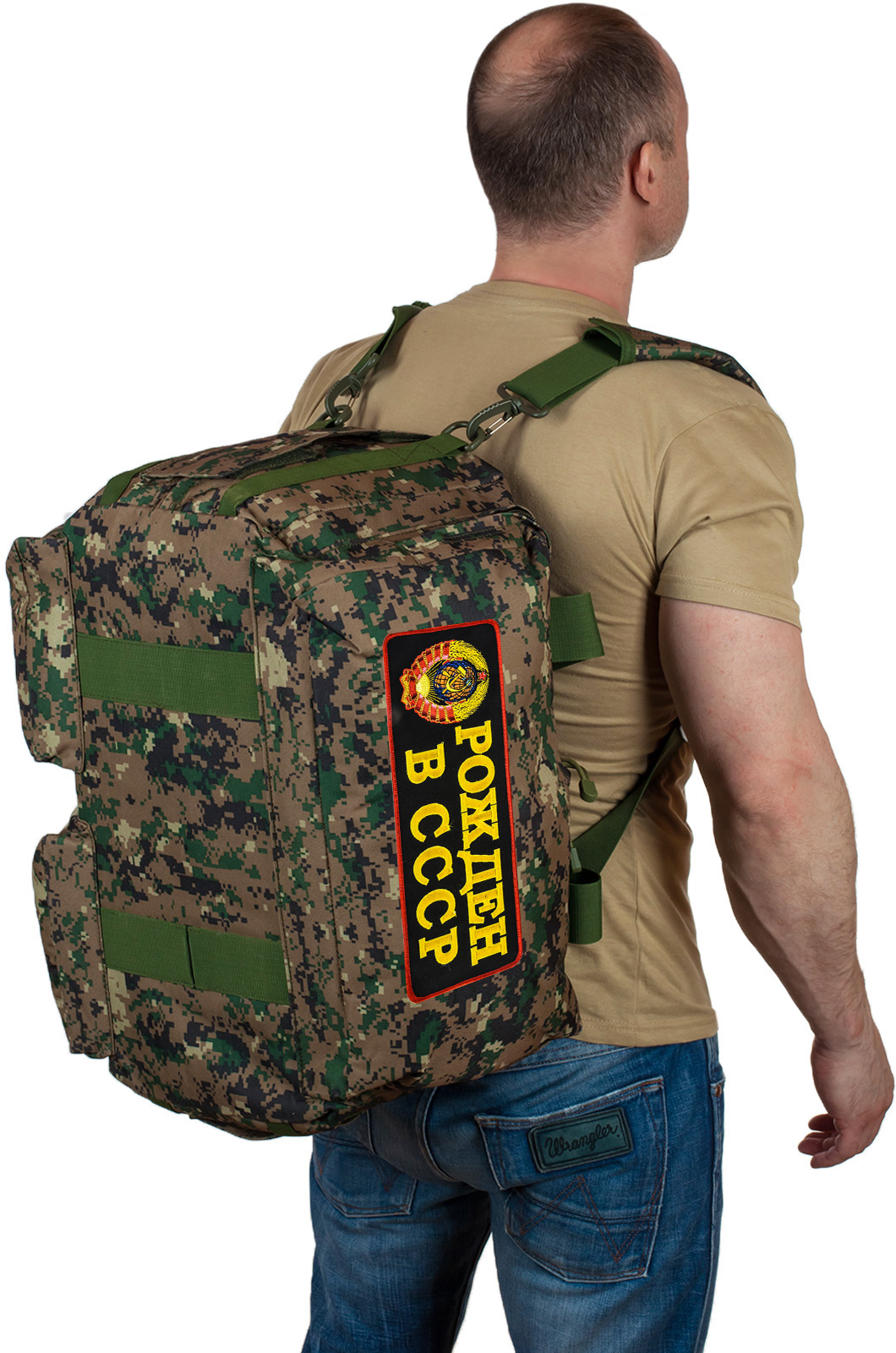 Купить дорожную тактическую сумку Рожден в СССР по специальной цене